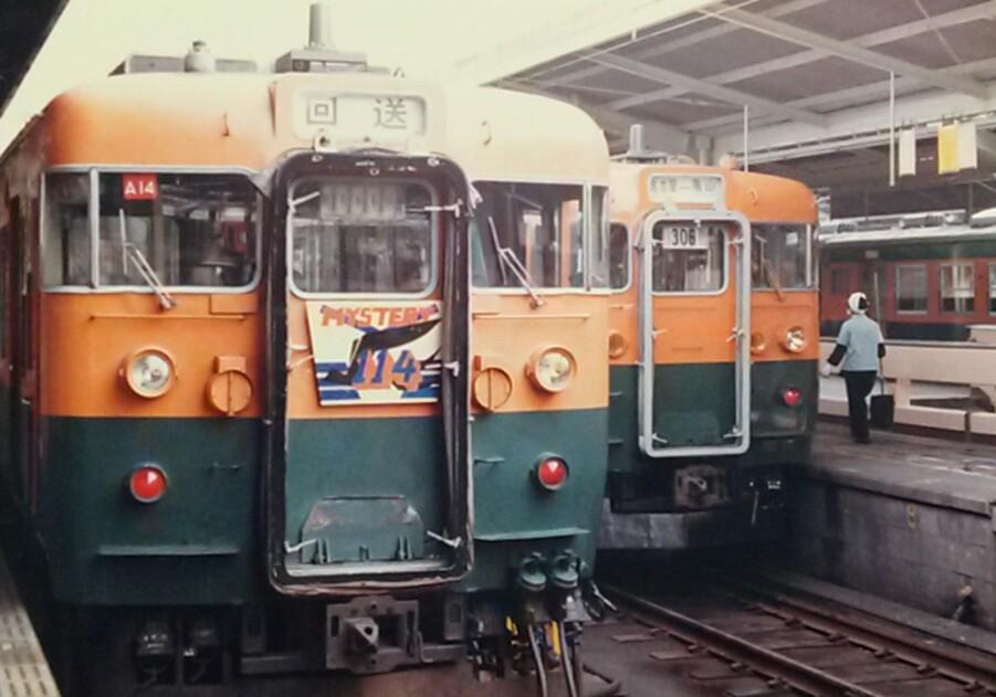 f:id:okinawa-rail:20201122004941j:plain