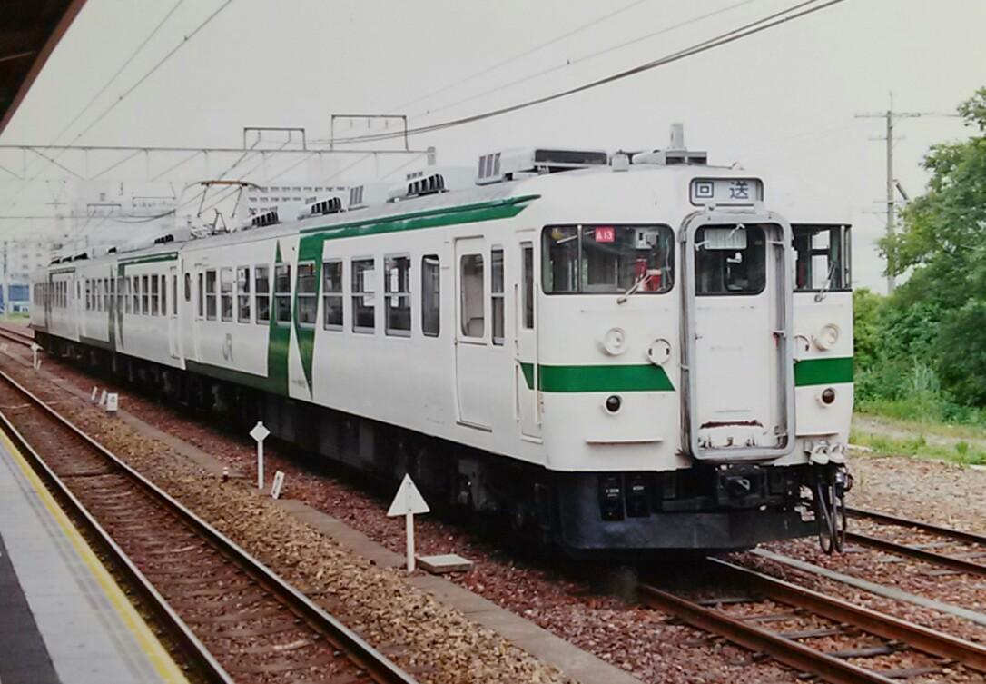 f:id:okinawa-rail:20201122005406j:plain