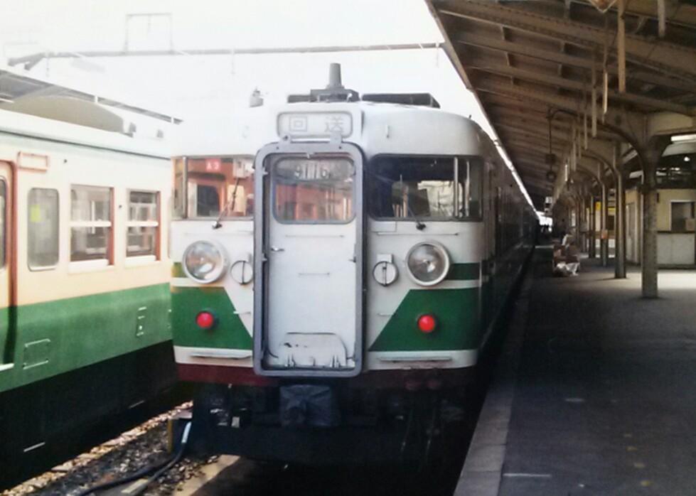 f:id:okinawa-rail:20201122011052j:plain
