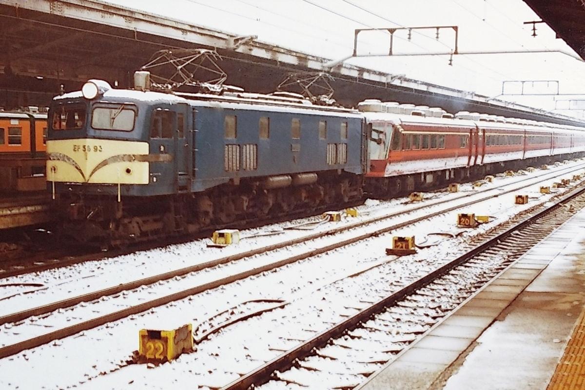 f:id:okinawa-rail:20210201000550j:plain