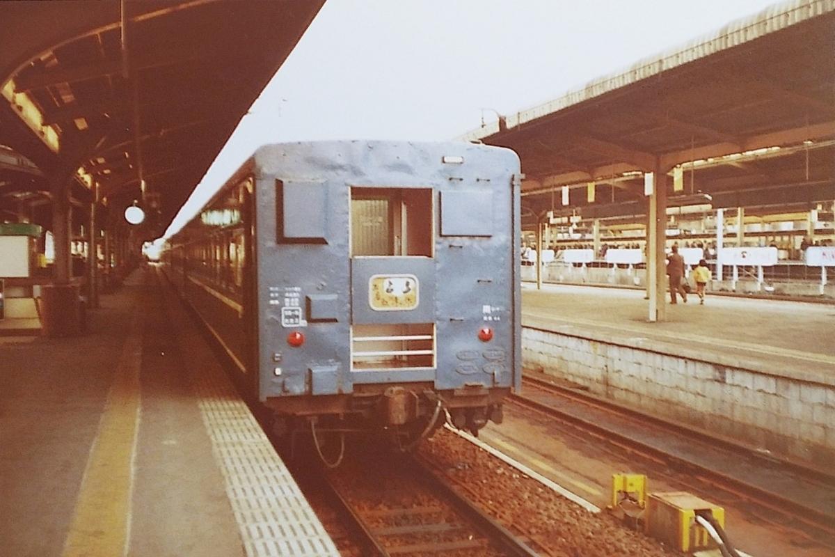 f:id:okinawa-rail:20210204193214j:plain