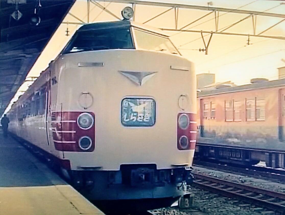 f:id:okinawa-rail:20210204194000j:plain