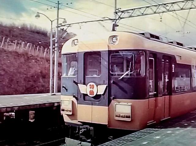 f:id:okinawa-rail:20210214165804j:image