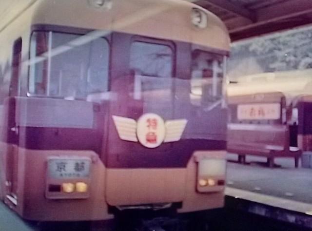 f:id:okinawa-rail:20210214170218j:image