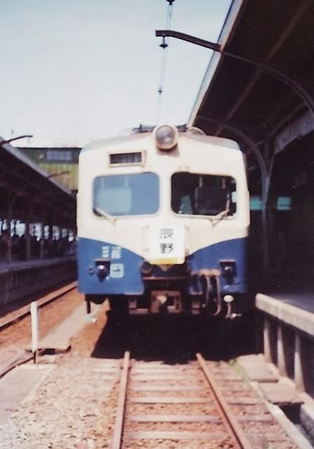 f:id:okinawa-rail:20210506010605j:image