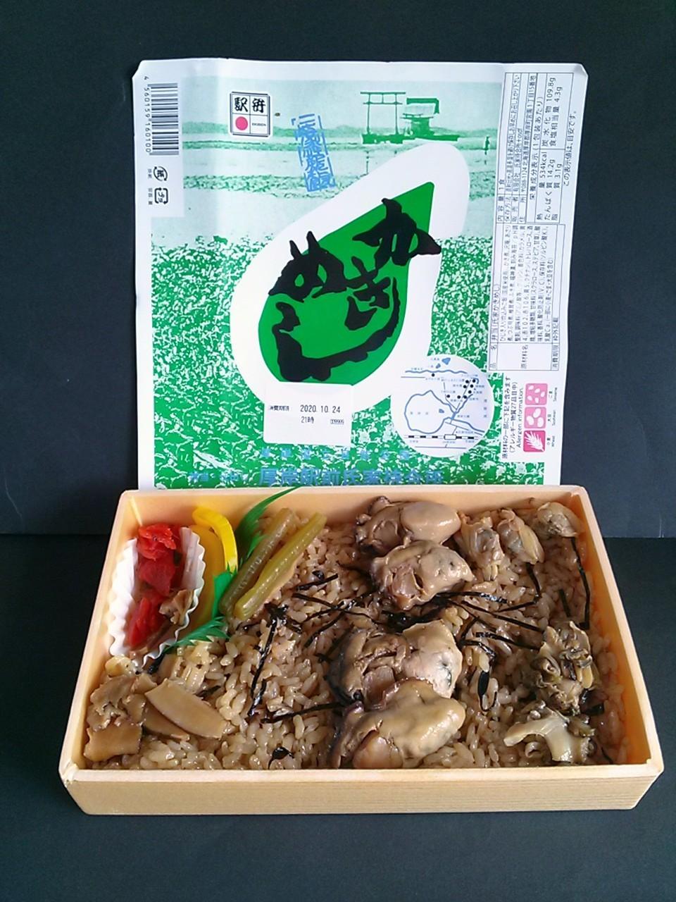 f:id:okinawa-rail:20210926195628j:image