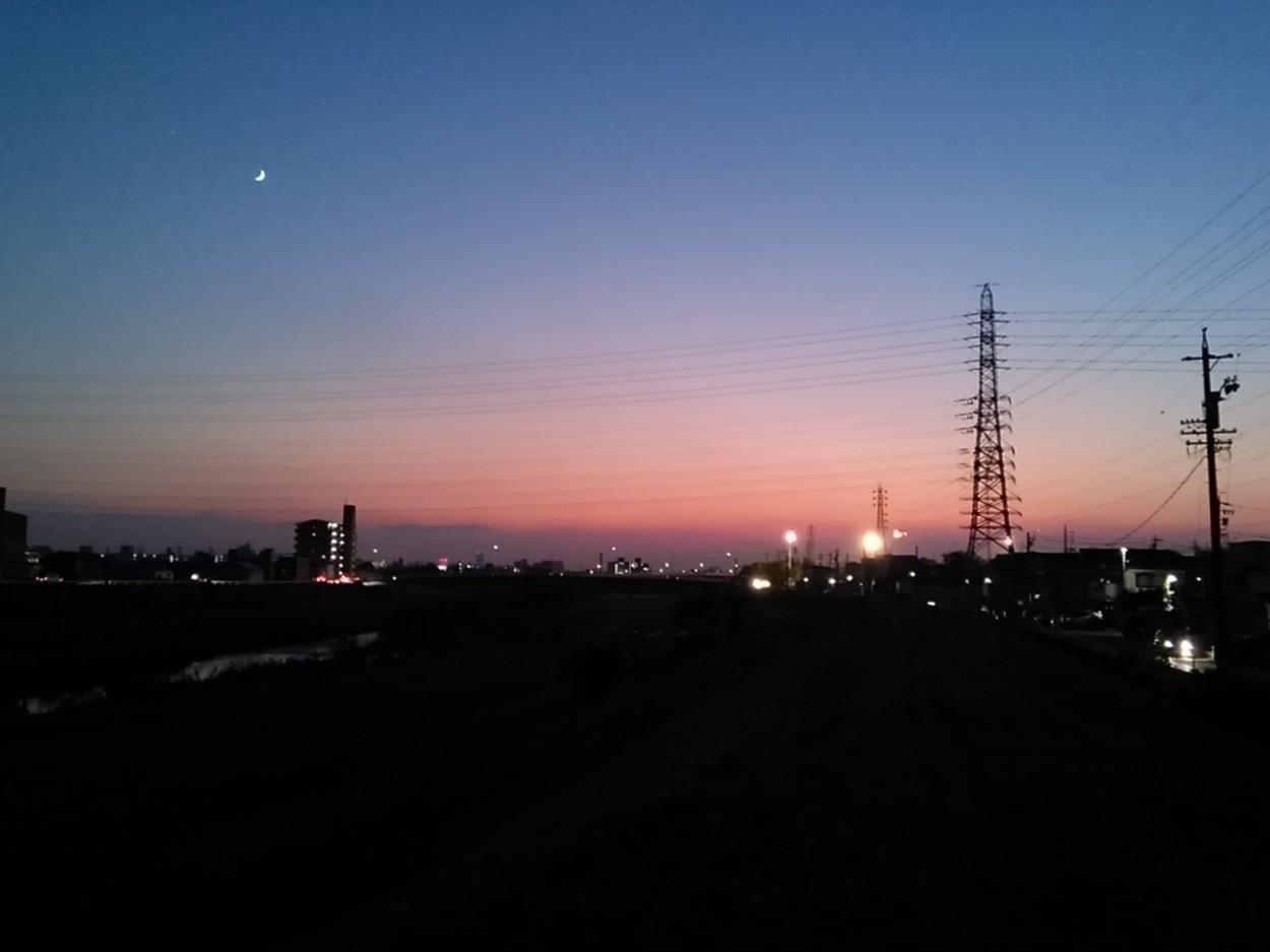 f:id:okinawa-rail:20210926223043j:image