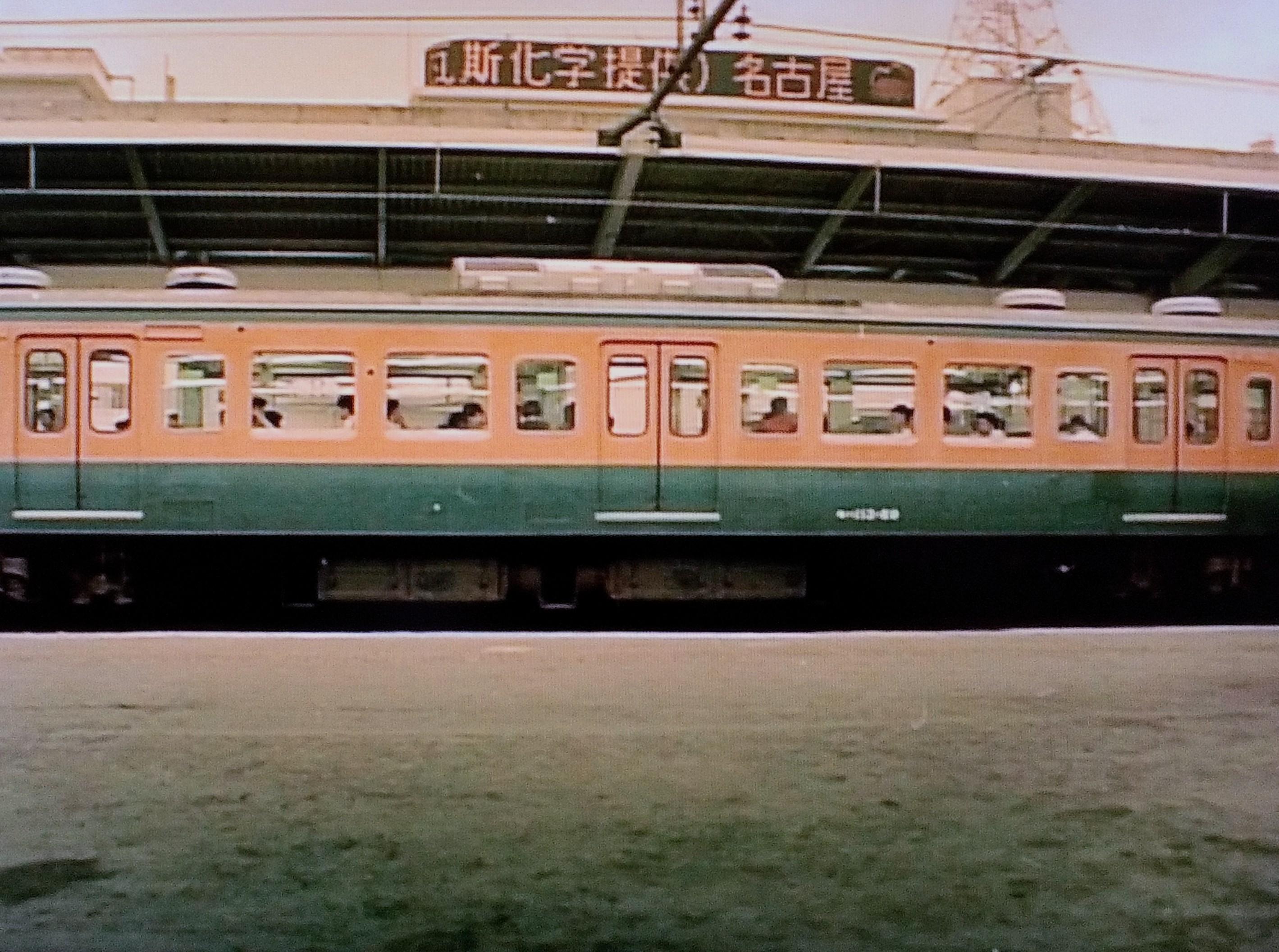 f:id:okinawa-rail:20211014235219j:image