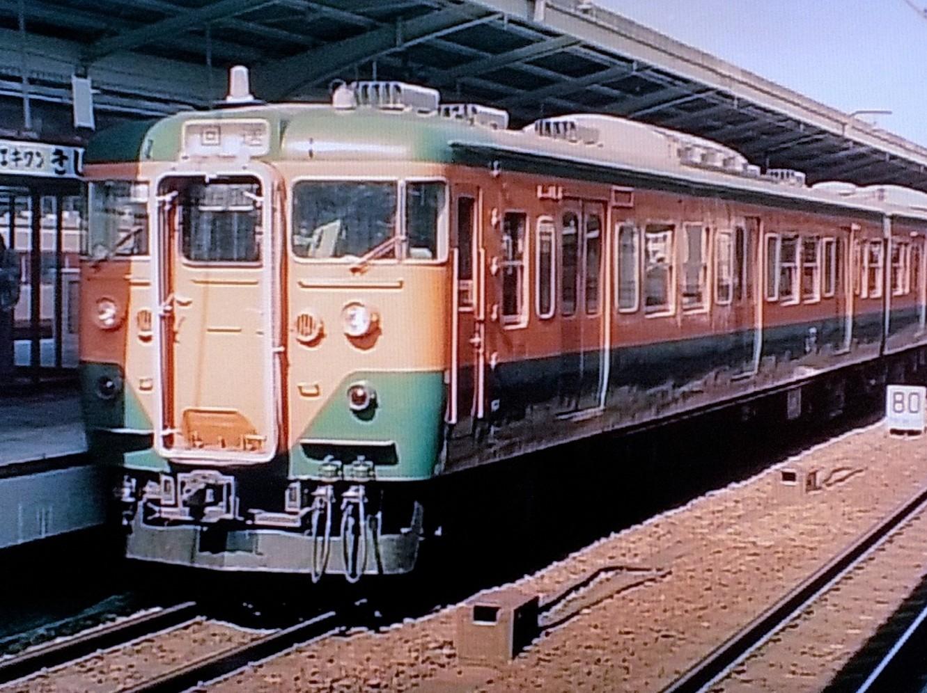 f:id:okinawa-rail:20211014235713j:image