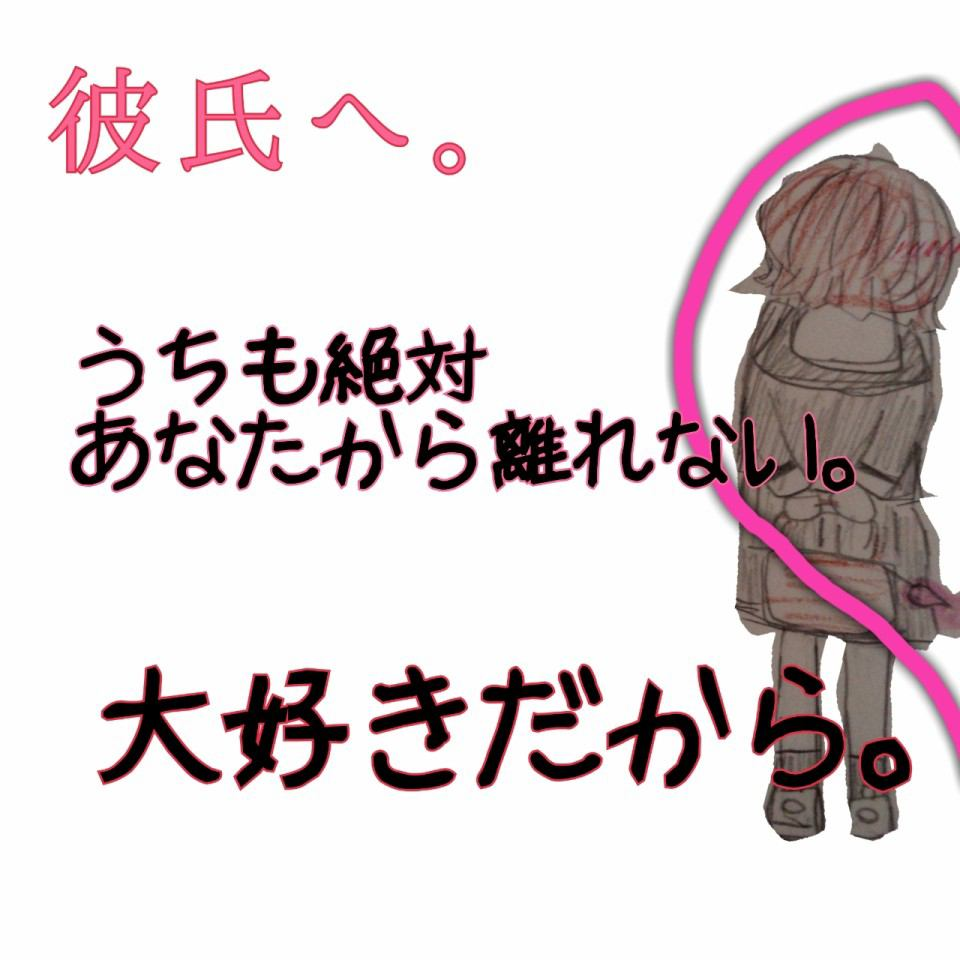 f:id:okinawa-seibyoukensa:20160908000103j:plain