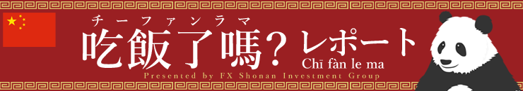f:id:okinawa-support:20191031095941p:plain