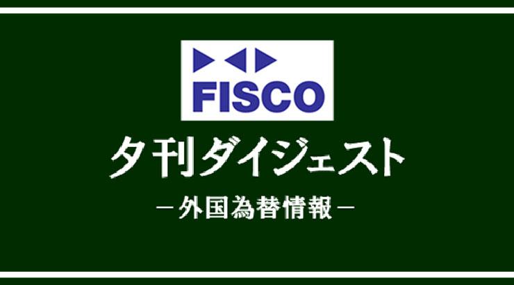 f:id:okinawa-support:20200205194139j:plain