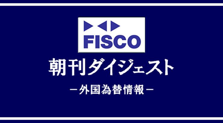 f:id:okinawa-support:20200206101405j:plain
