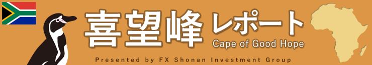 f:id:okinawa-support:20200210075717p:plain