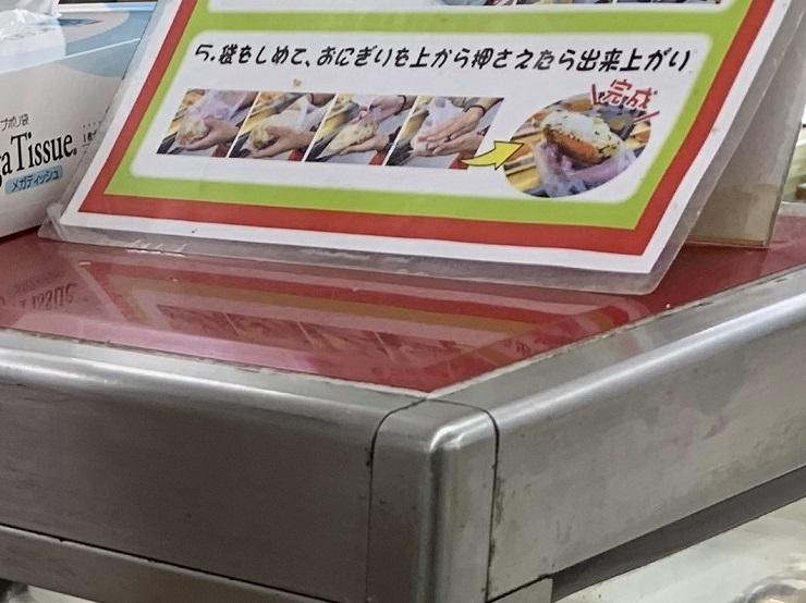 f:id:okinawa-support:20200223113720j:plain