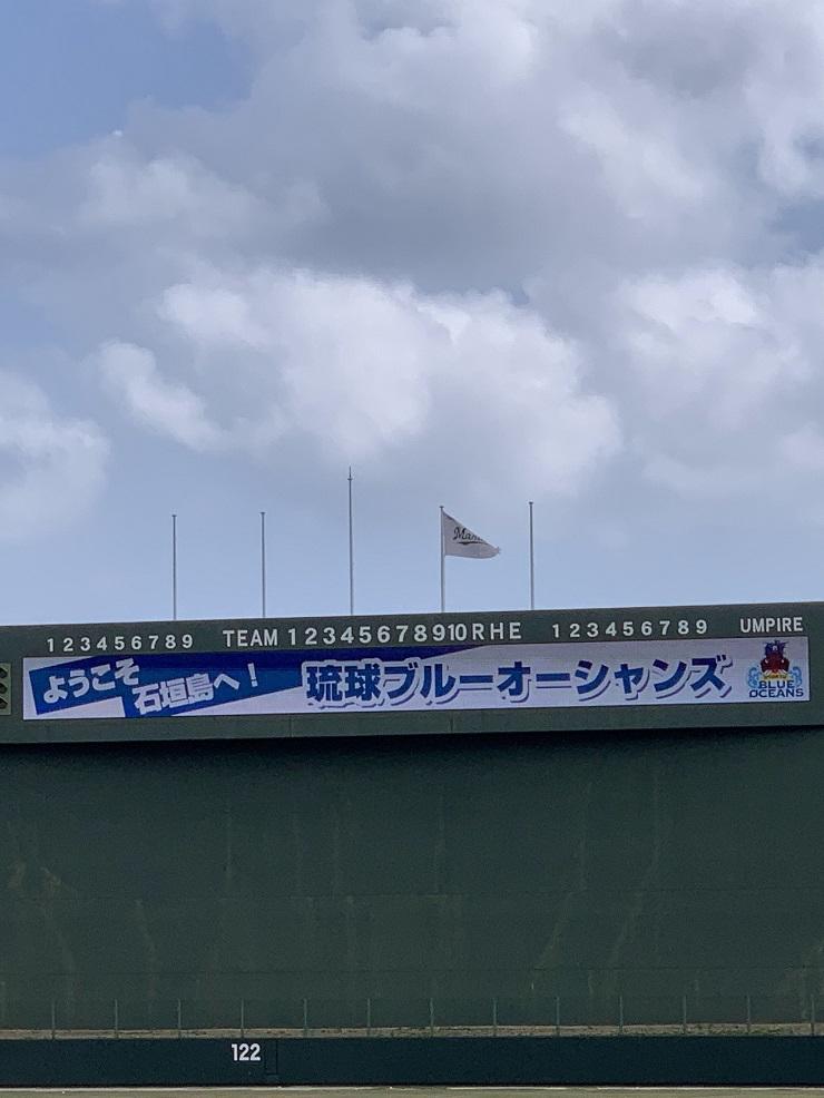 f:id:okinawa-support:20200223144246j:plain