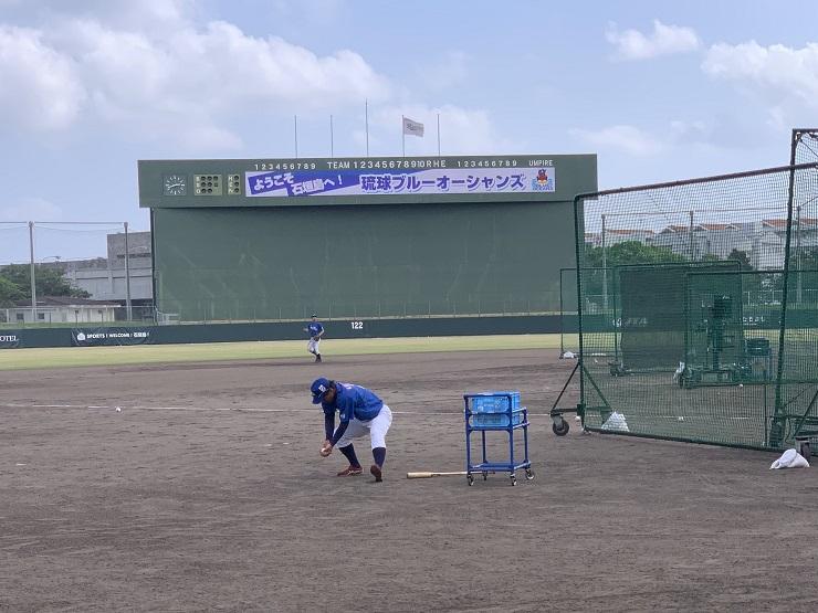 f:id:okinawa-support:20200223144340j:plain