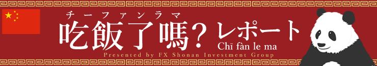 f:id:okinawa-support:20200924085031p:plain