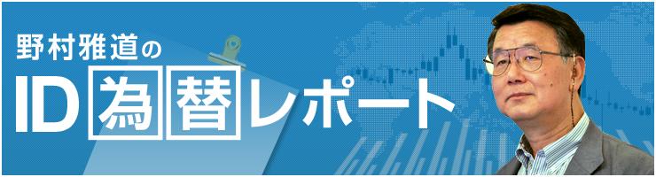 f:id:okinawa-support:20210621075220p:plain