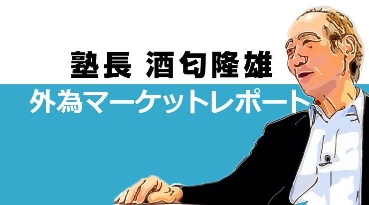 f:id:okinawa-support:20210621170708j:plain
