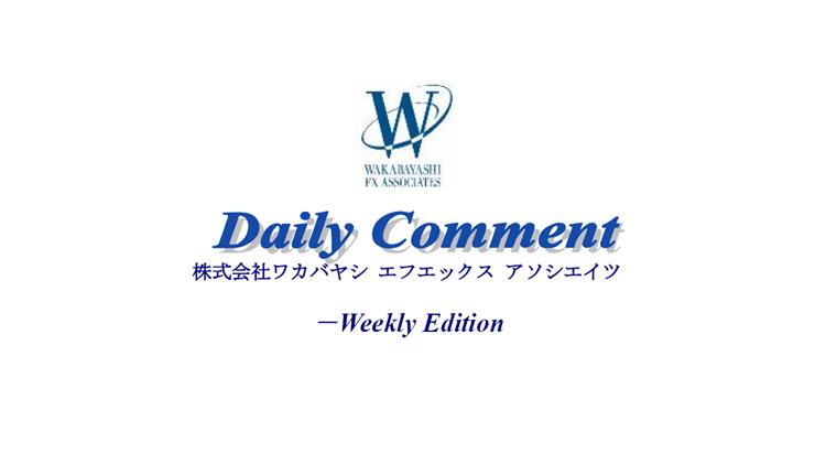 f:id:okinawa-support:20210802071808p:plain