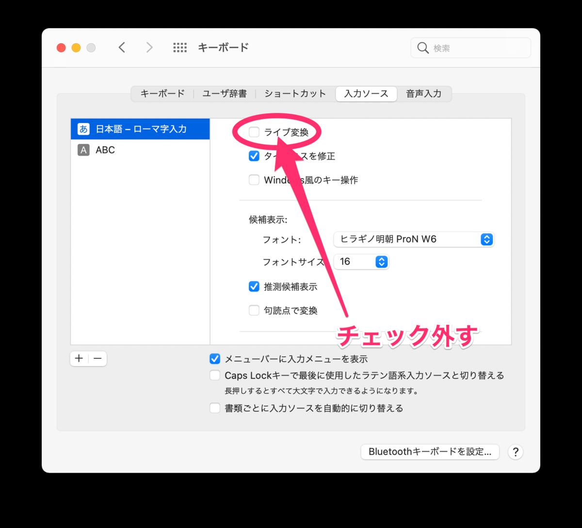 f:id:okinawa-wandabo:20210421130505p:plain