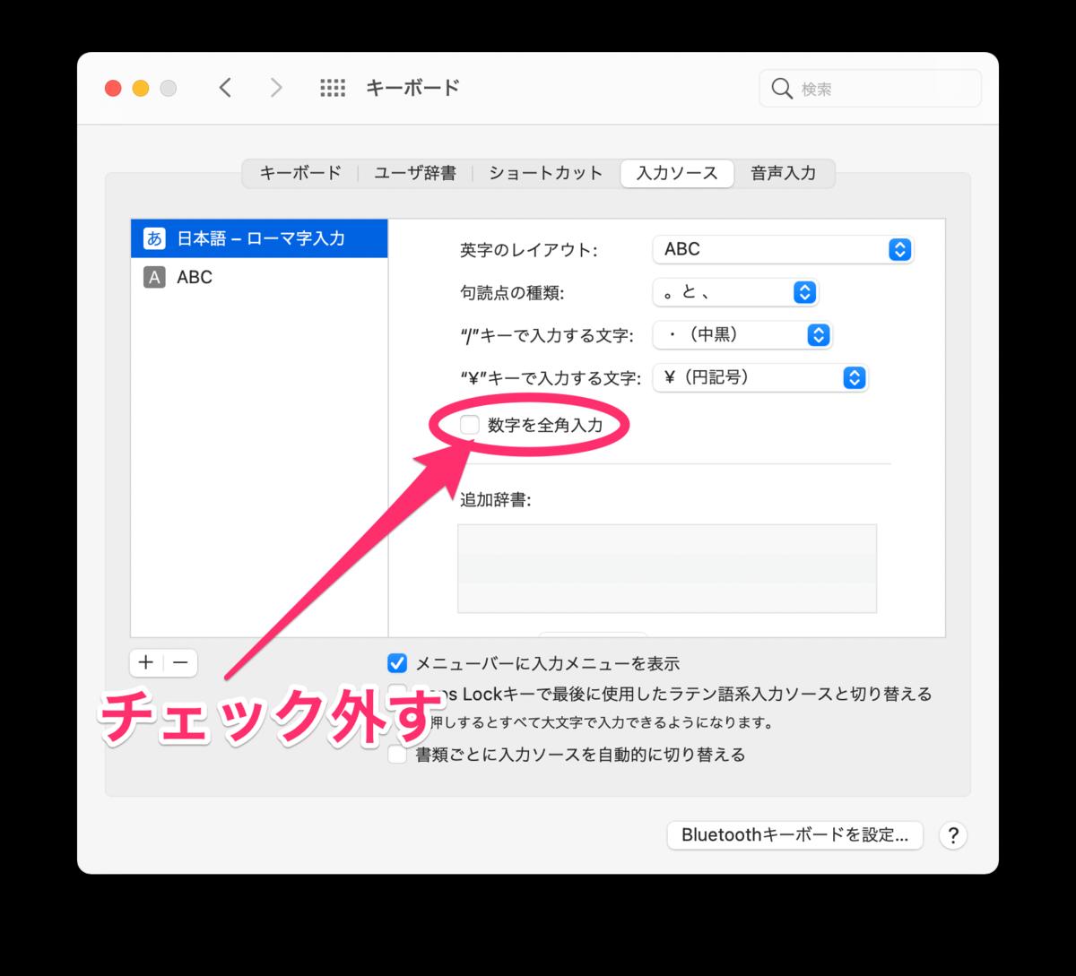 f:id:okinawa-wandabo:20210421130937p:plain