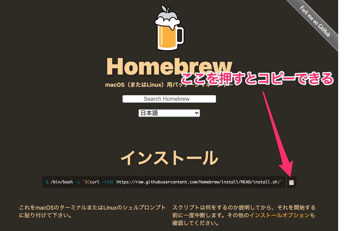 f:id:okinawa-wandabo:20210422114748p:plain
