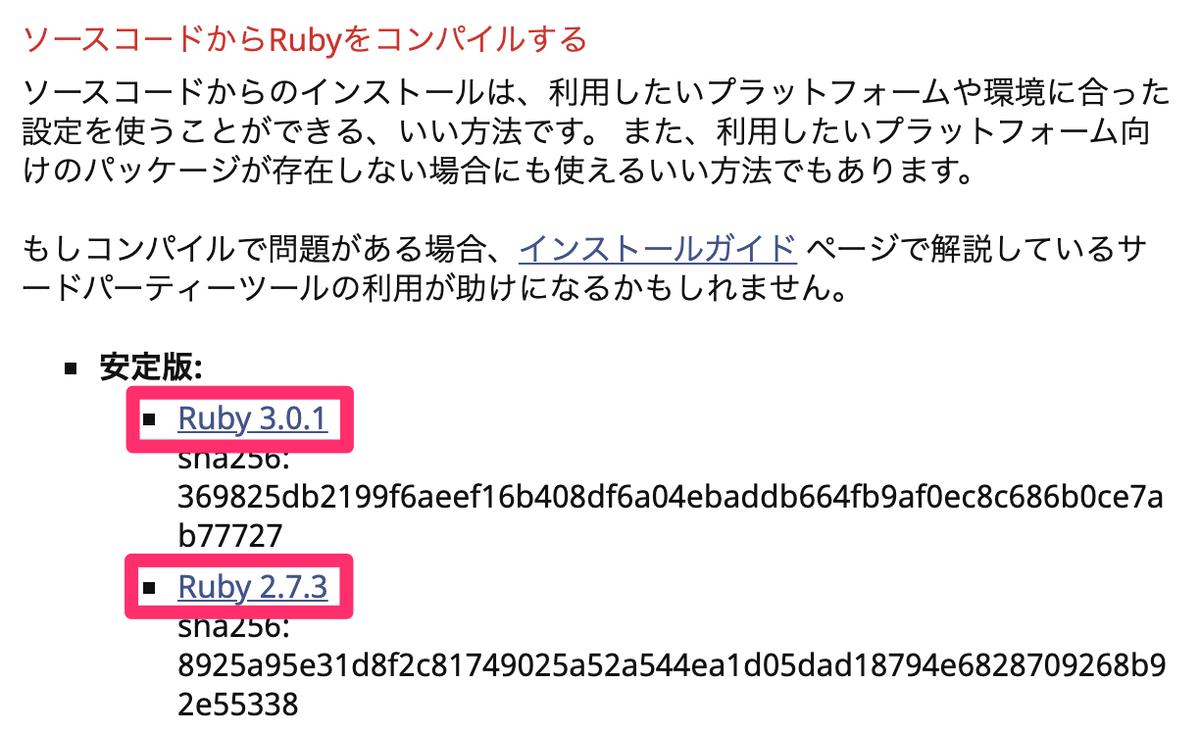 f:id:okinawa-wandabo:20210422170406p:plain