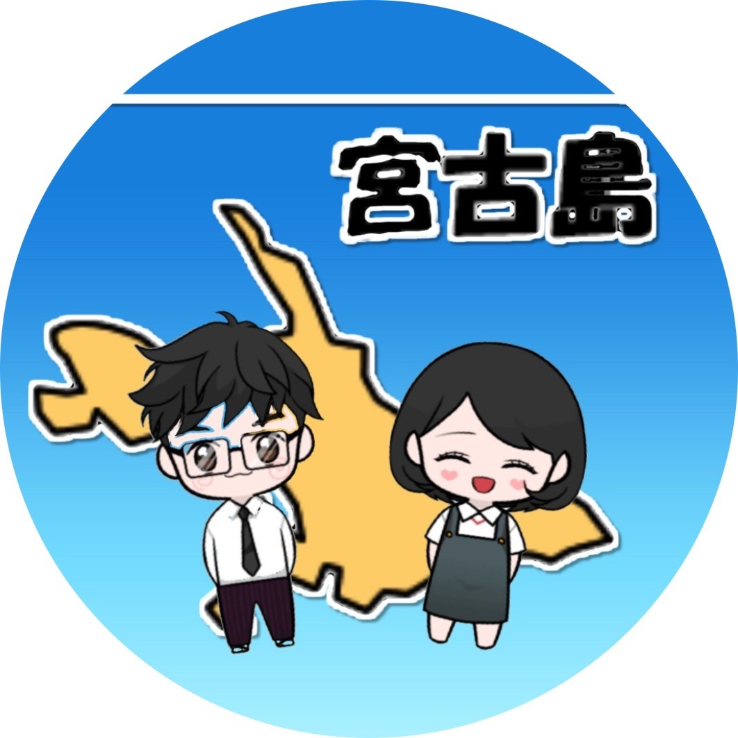 f:id:okinawa385:20201113224909j:plain