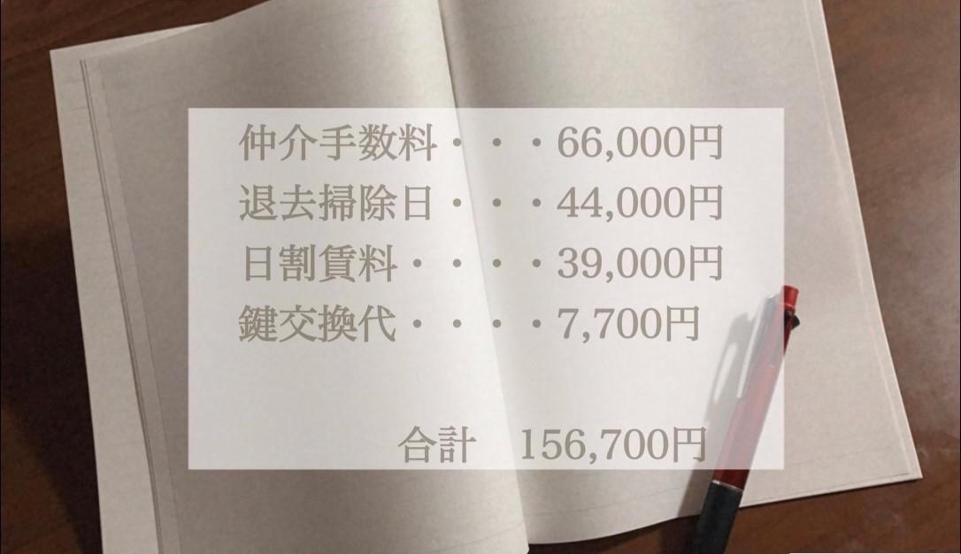 f:id:okinawa385:20201115002309j:plain