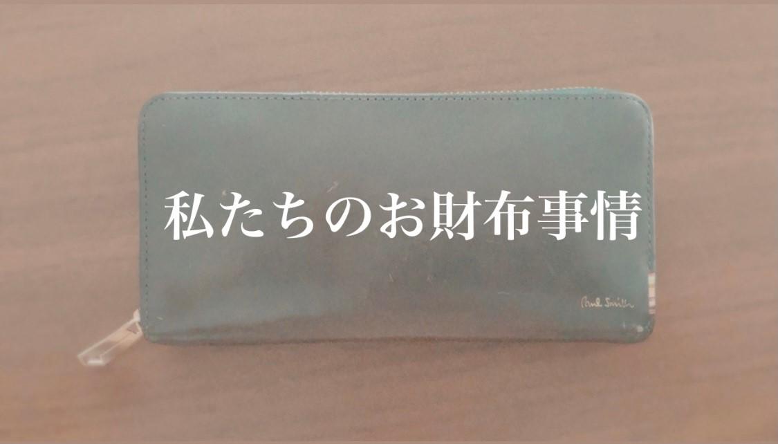 f:id:okinawa385:20201116183714j:plain