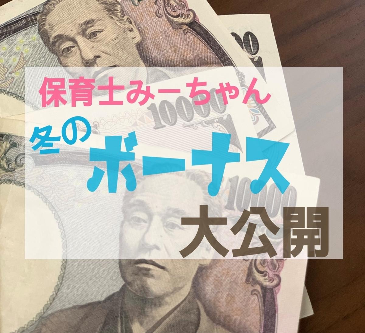 f:id:okinawa385:20201213215520j:plain
