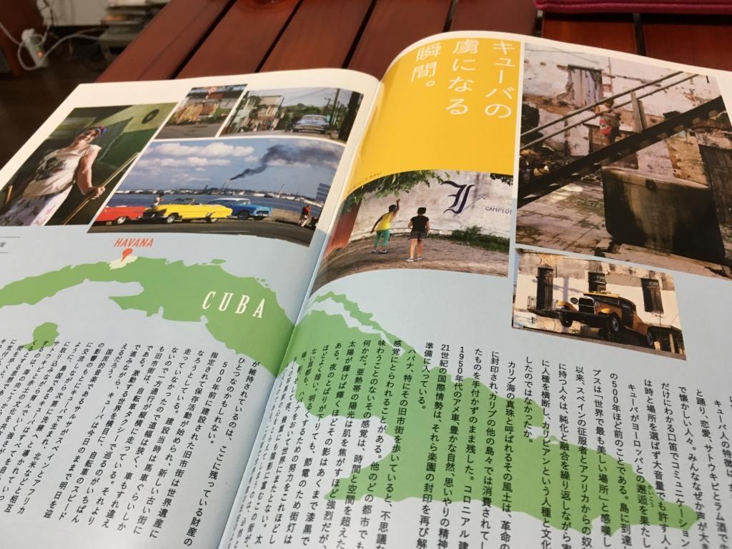 f:id:okinawa_peninsula:20170113224306j:plain