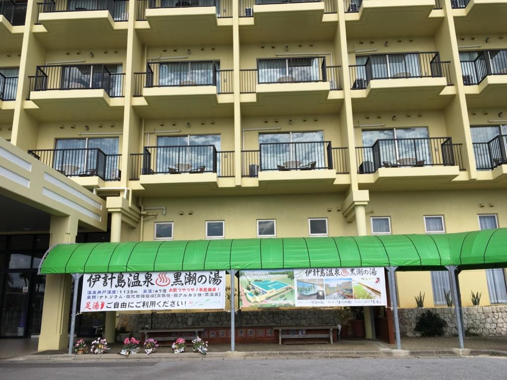 f:id:okinawa_peninsula:20170118181149j:plain