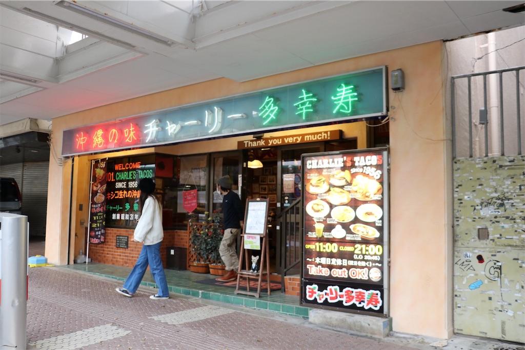 f:id:okinawa_peninsula:20170121182750j:image