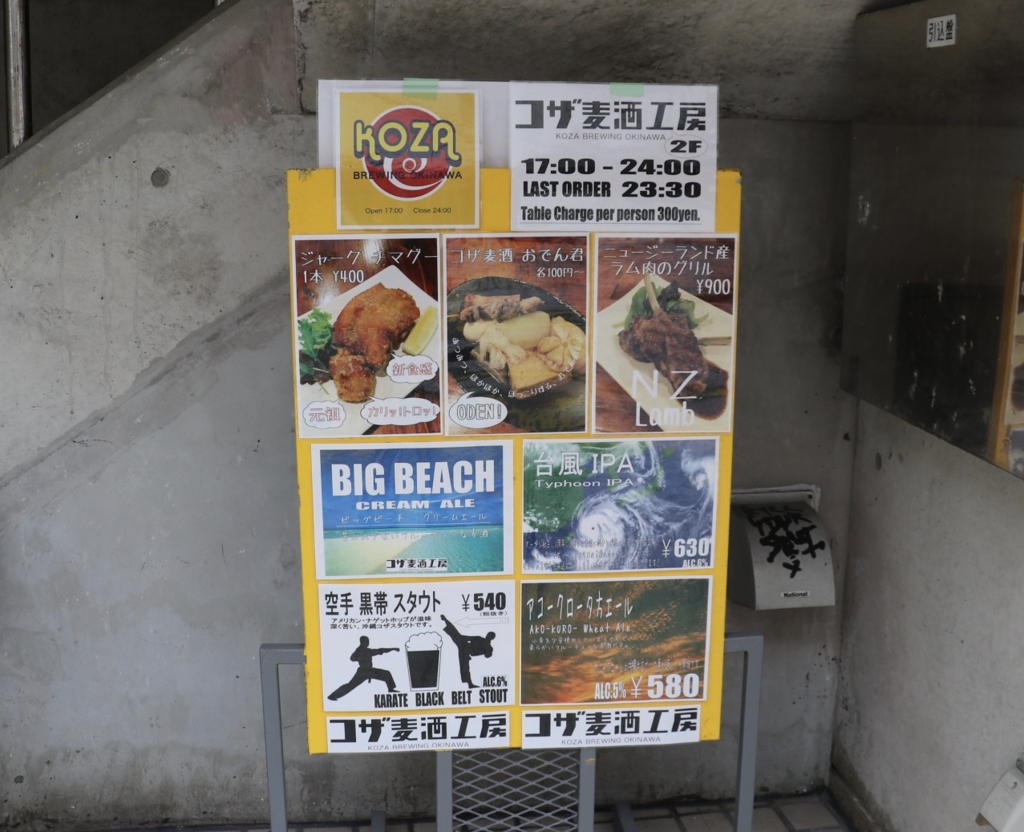f:id:okinawa_peninsula:20170121190406j:plain