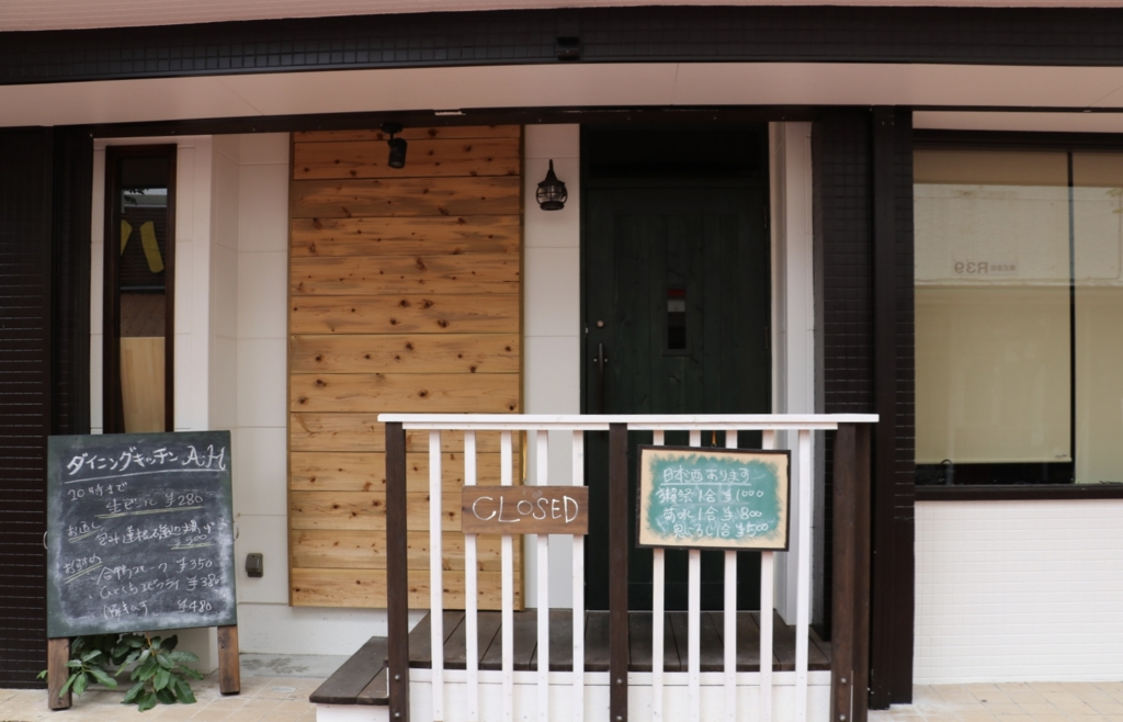 f:id:okinawa_peninsula:20170121190810j:plain