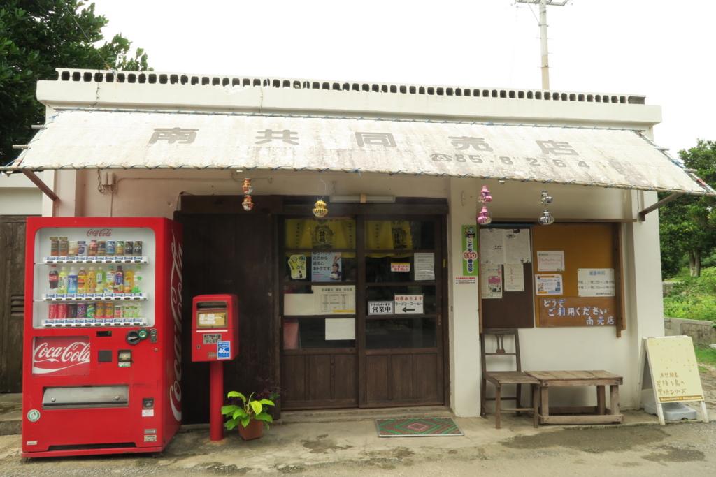 f:id:okinawa_peninsula:20170123233826j:plain