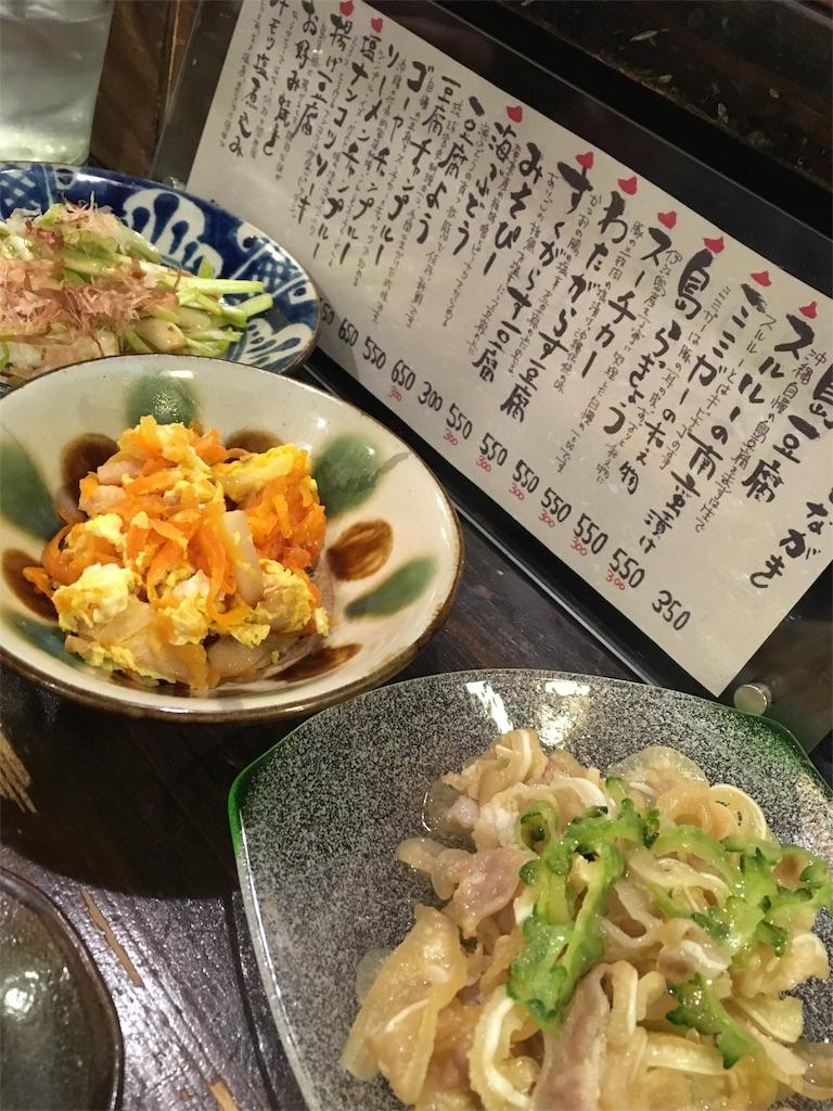 f:id:okinawa_peninsula:20170223223305j:image