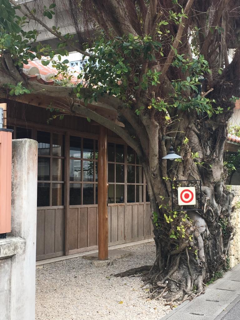 f:id:okinawa_peninsula:20170309124017j:plain