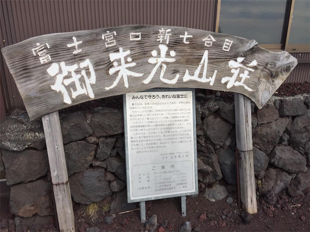 f:id:okinawaabitashion:20180909113719j:image