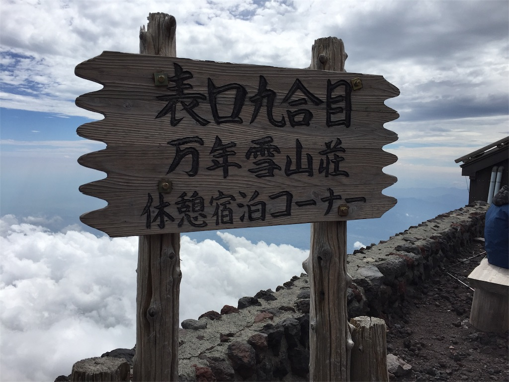 f:id:okinawaabitashion:20180909113838j:image