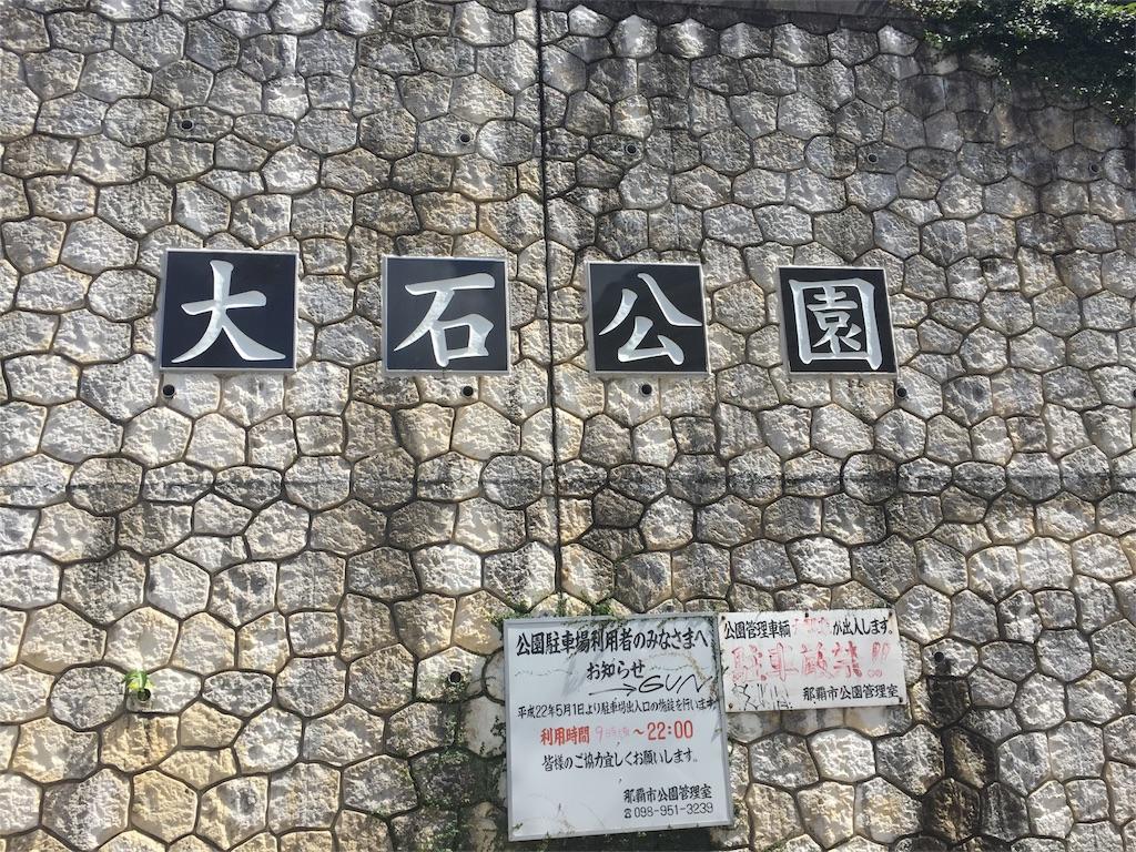 f:id:okinawaabitashion:20180921135813j:image