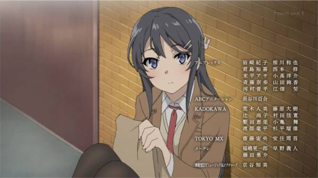 f:id:okinawaabitashion:20181017175158j:image