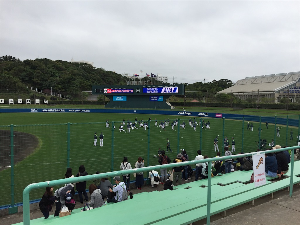 f:id:okinawaabitashion:20190217222315j:image