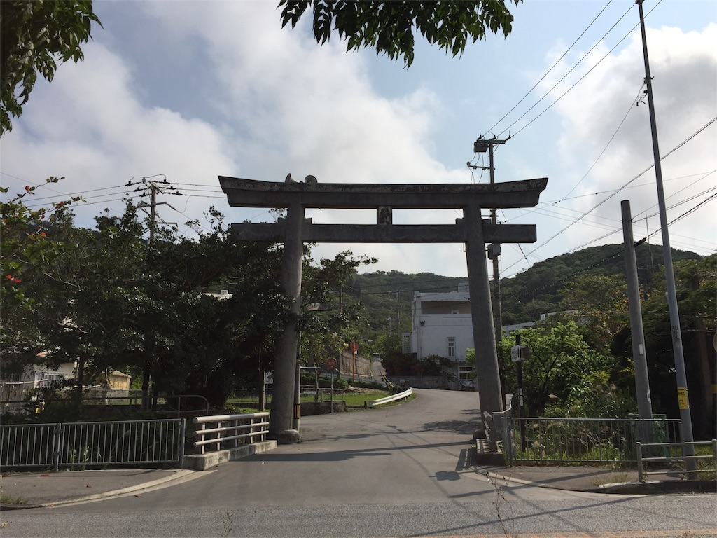 f:id:okinawaabitashion:20190329025307j:image