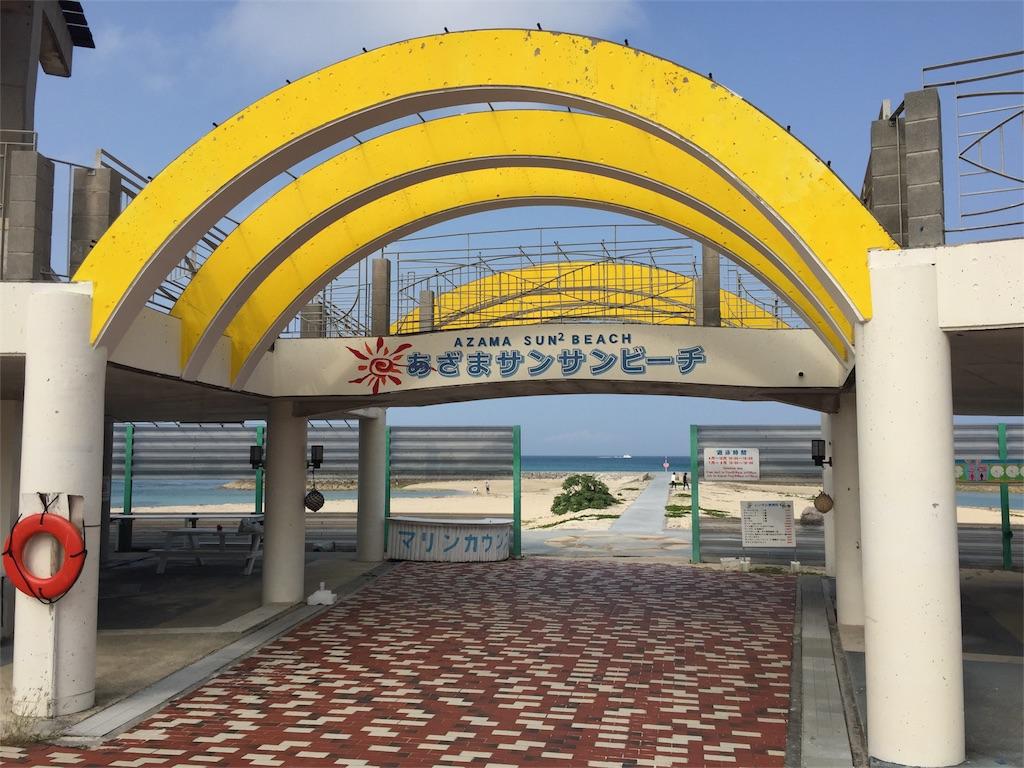 f:id:okinawaabitashion:20190329031229j:image
