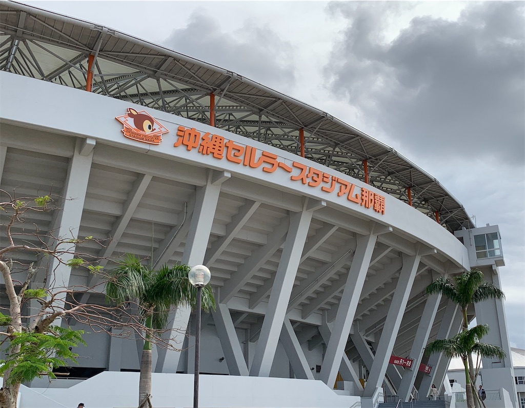 f:id:okinawabaseball:20201230163159j:image