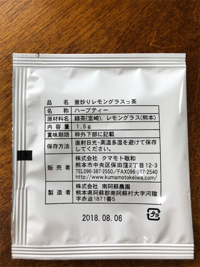 f:id:okinawacats:20180721125836j:plain